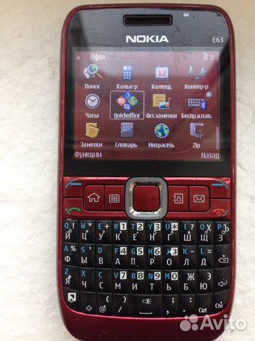 Face Book App For Nokia E63