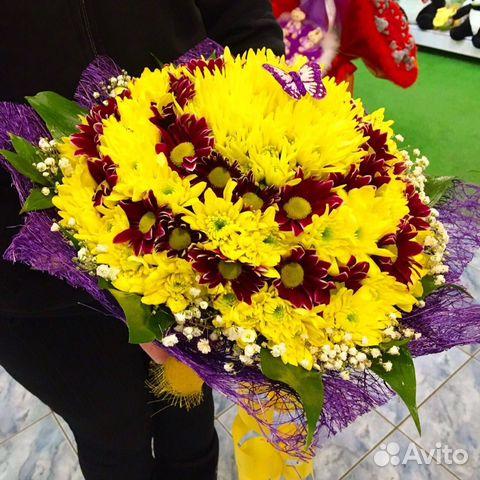 Доставка цветов прохладный кбр