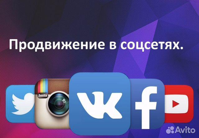https://73.img.avito.st/640x480/3396816573.jpg