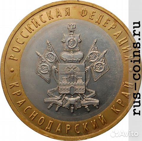 крупская монеты
