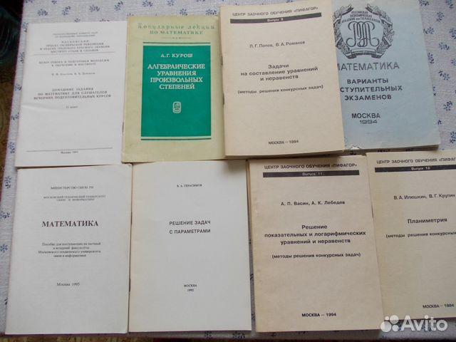 kondratev-onlayn-reshebnik-stepeney-gamlet