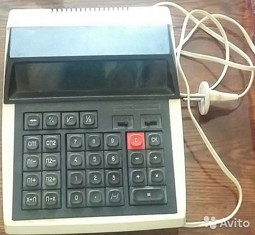 Калькулятор Электроника мк 44