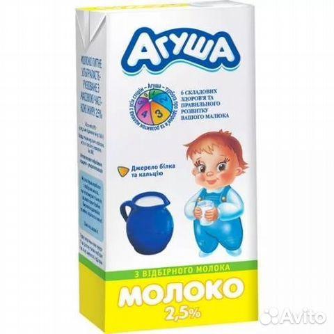 село обычное молоко в пакете ребенку со скольки месяцев черные