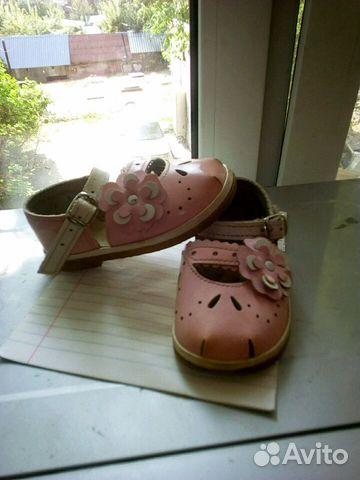 Children s sandals 89172033809 buy 1
