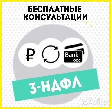 обл. калининградской знакомство в авито.ру