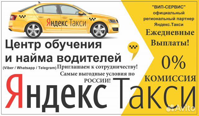 Подать объявление на авито красноярск без регистрации норильск дать объявление бесплатно