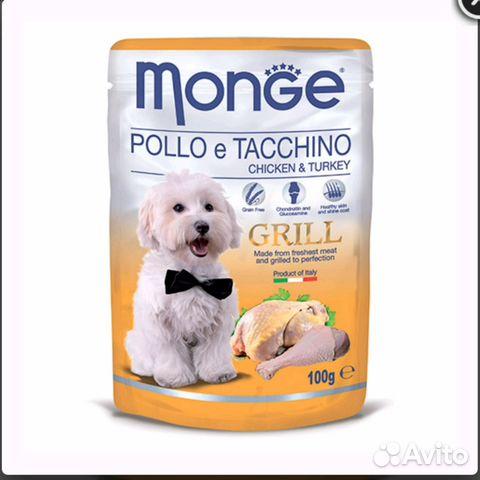 Monge для всех пород собак и кошек в наличии 89090941043 купить 3