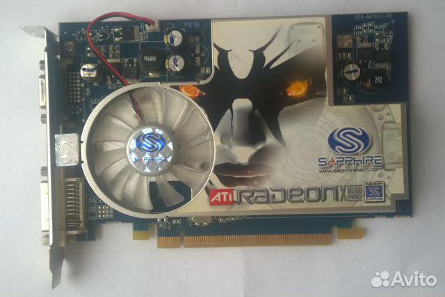 ATI RADEON X1600 PRO DRIVER FREE