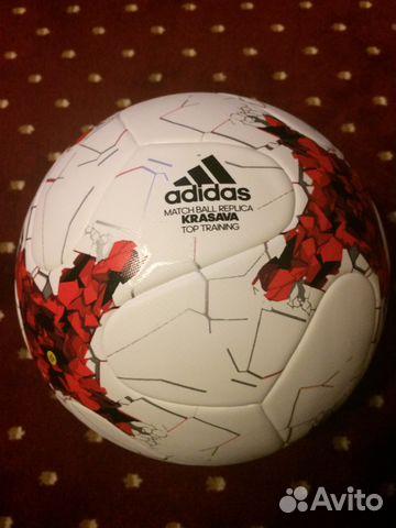 Мяч Adidas Krasava Top Training  4c2c7aa385777