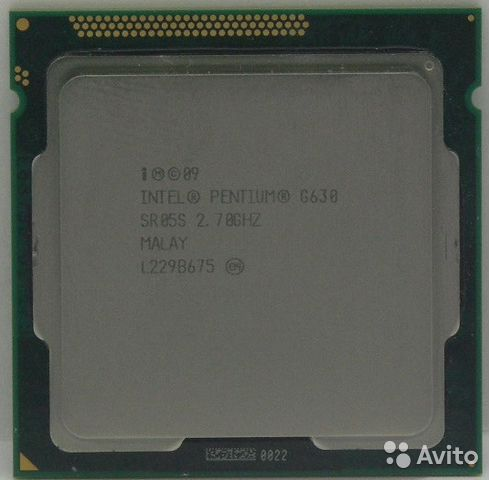 INTEL G630 CHIPSET DRIVERS