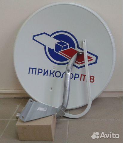 Антенна спутниковая 0.55. Триколор TV