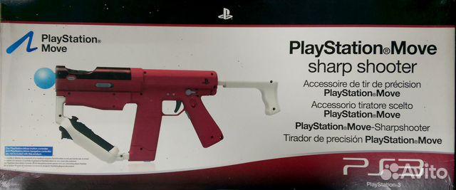 PlayStation Move Sharp Shooter 89379100655 купить 3