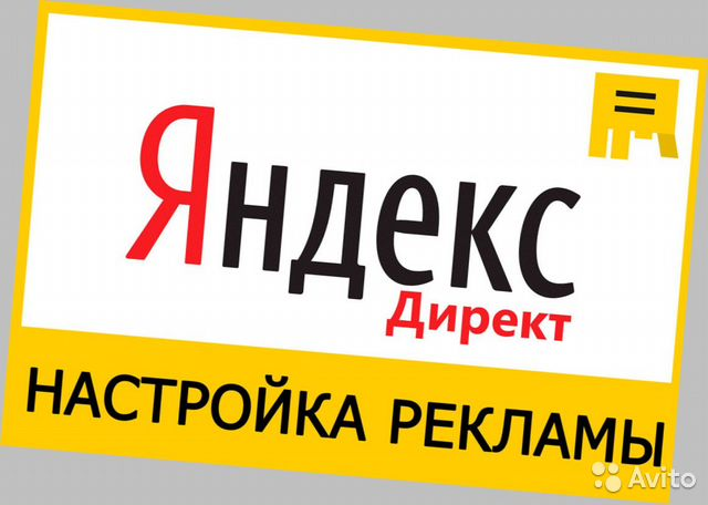 Рекламировать услугу во владимире маркетинг для сайта автозапчастей
