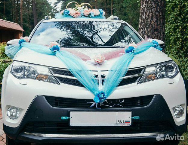 8f96766ee581b Свадебные кольца и ленты на автомобиль купить в Ленинградской ...