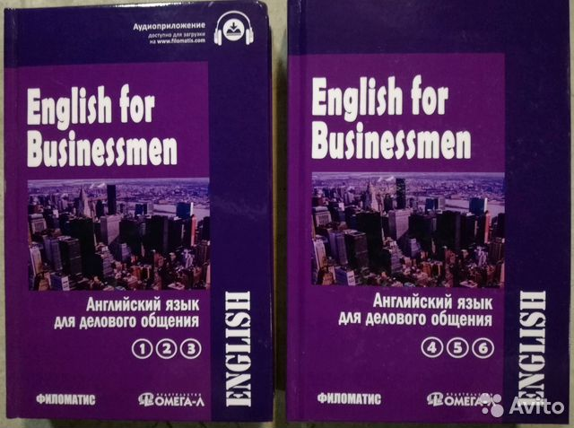 English For Businessmen Дудкина Гдз Онлайн