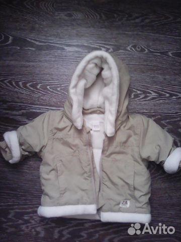 Курточка и штанишки 89506904251 купить 3