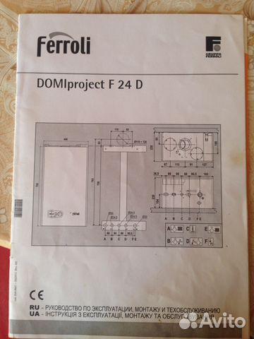котёл Ferroli Festima Ru мониторинг объявлений