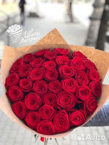 Цветы розы оптом купить воронеж, классический букет невесты лилии