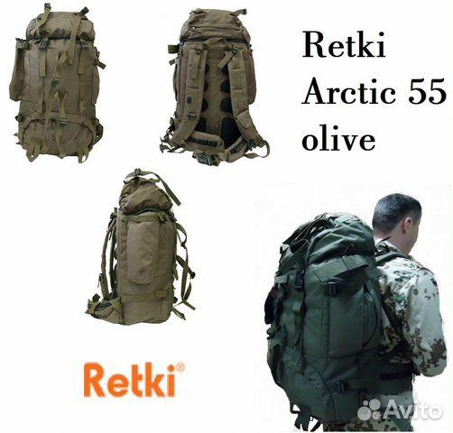 Рюкзак ретки арктик фото рюкзак для коляски картерс б/у