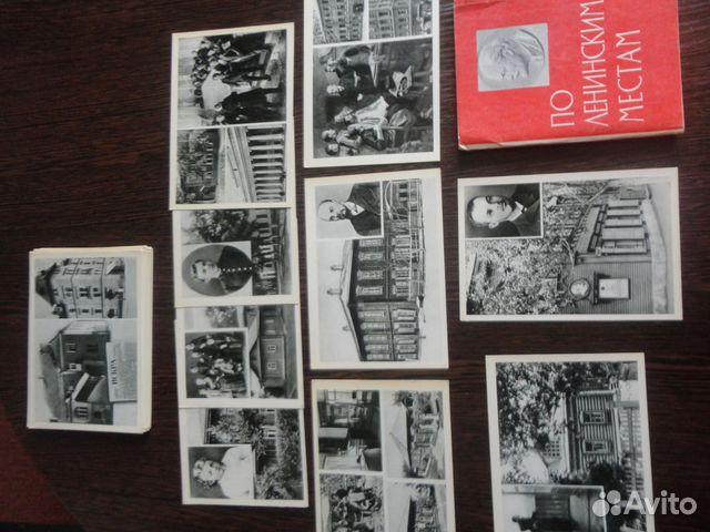 Открытки, продажа открыток в твери