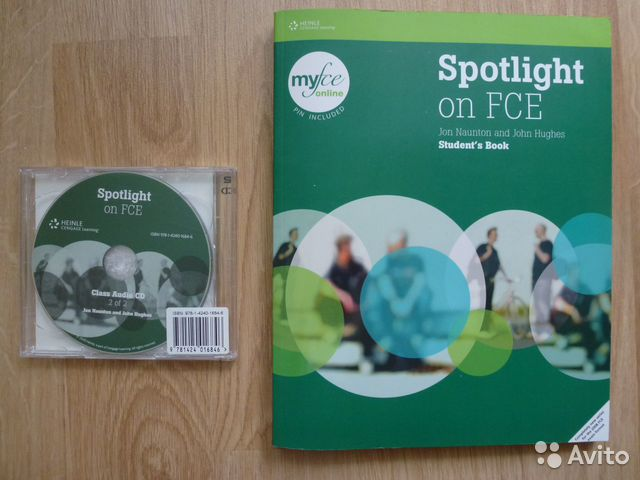 5 students гдз spotlight book