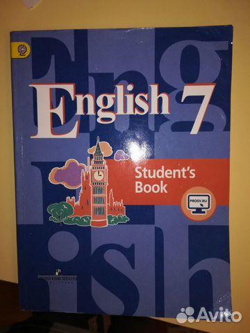Английский язык 7 кл. Учебник. Кузовлев  купить 1