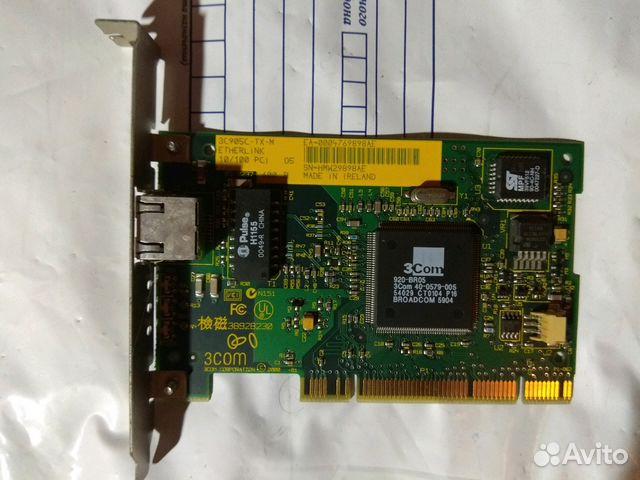 PULSE H1155 LAN CARD DRIVERS FOR WINDOWS 8