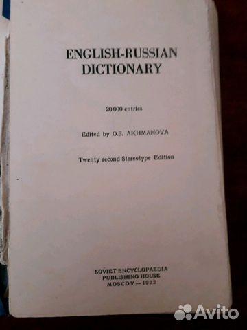 Книга 89043231072 купить 10