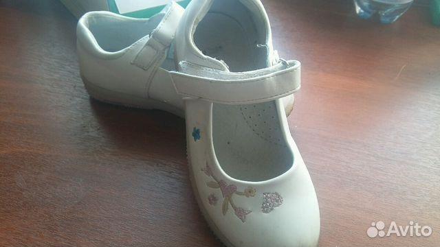 Туфли 28 размер 89374338616 купить 1