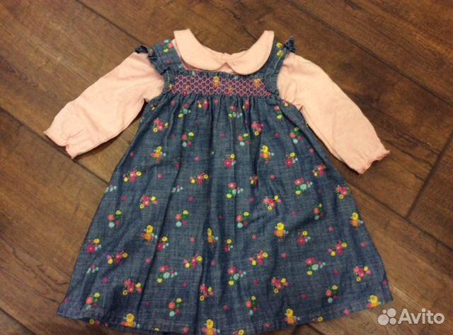 Комплект платье и кофточка купить 1