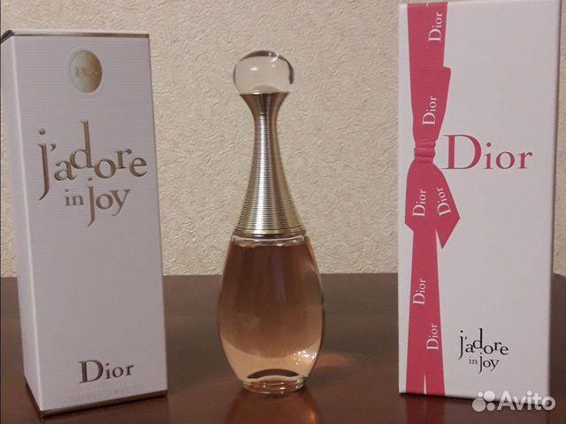 Туалетная вода Christian Dior J adore in Joy 73b7f2a4c2a69