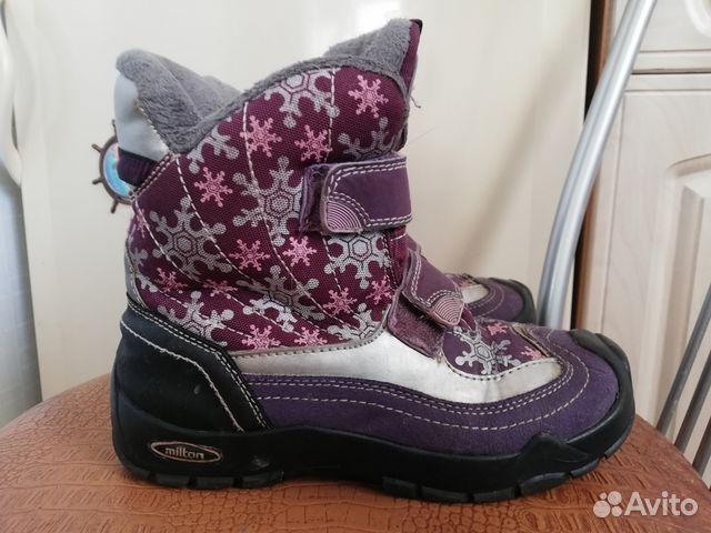 Зимние сапоги Milton 89646808778 купить 1