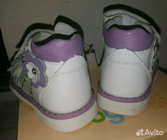 Новые сандалии Baby go 89273207712 купить 3