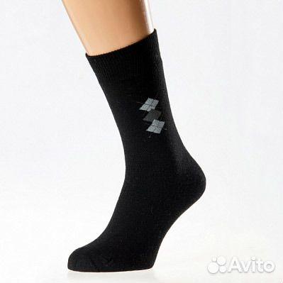 f47390200f67f Мужские носки оптом | Festima.Ru - Мониторинг объявлений