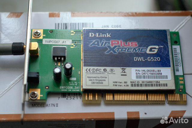 D-LINK AIRPLUS XTREMEG DWL-G520 DOWNLOAD DRIVER