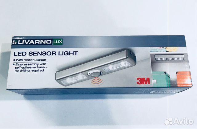 Диодный сенсорный светильник