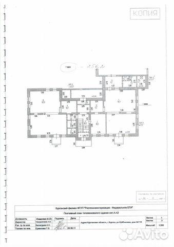 Офисное помещение, 820.9 м²