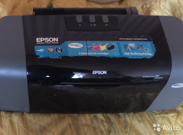 EPSON C67 PRINTER DRIVERS FOR WINDOWS 7