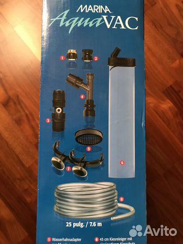 Сифон с клапаном и шлангом 7,5 м Marina AquaVac 89132839122 купить 2