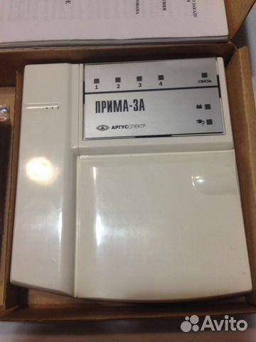 Устройство оконечное охранное Прима-3А