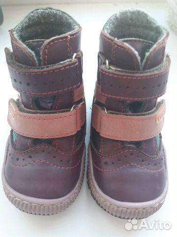 e69b7d741 Демисезонные ботинки