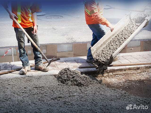 бетон купить в губкине