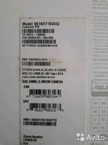Asus 89276038359 купить 2