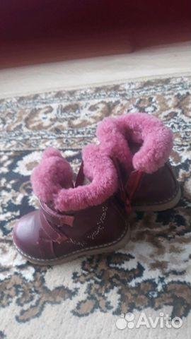 Ботинки  89273856862 купить 3