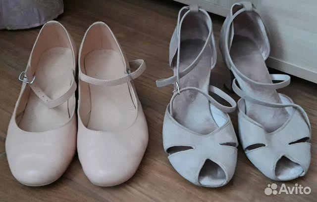 794ea2eb16944 Туфли для танцев - Личные вещи, Одежда, обувь, аксессуары - Московская  область, Дубна - Объявления на сайте Авито