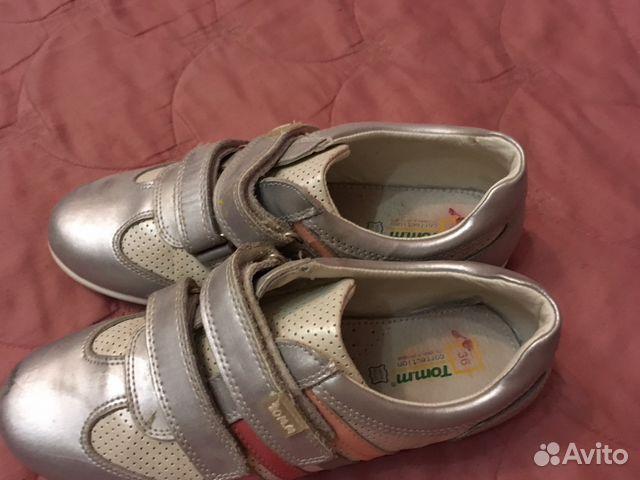 Sneakers für Mädchen 89066435561 kaufen 2