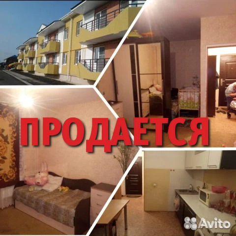Продается однокомнатная квартира за 1 150 000 рублей. г Москва, ул Полтавская.