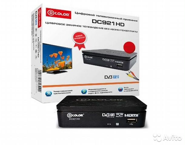 LUPO USB DVB-T RECEIVER DRIVER UPDATE