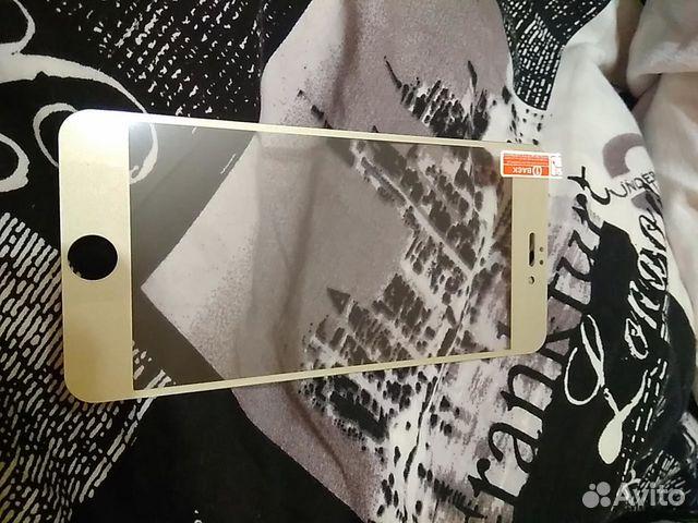 Стекло защитное для iPhone 6s+