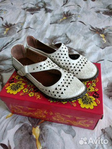 Обувь детская (босоножки)  купить 1